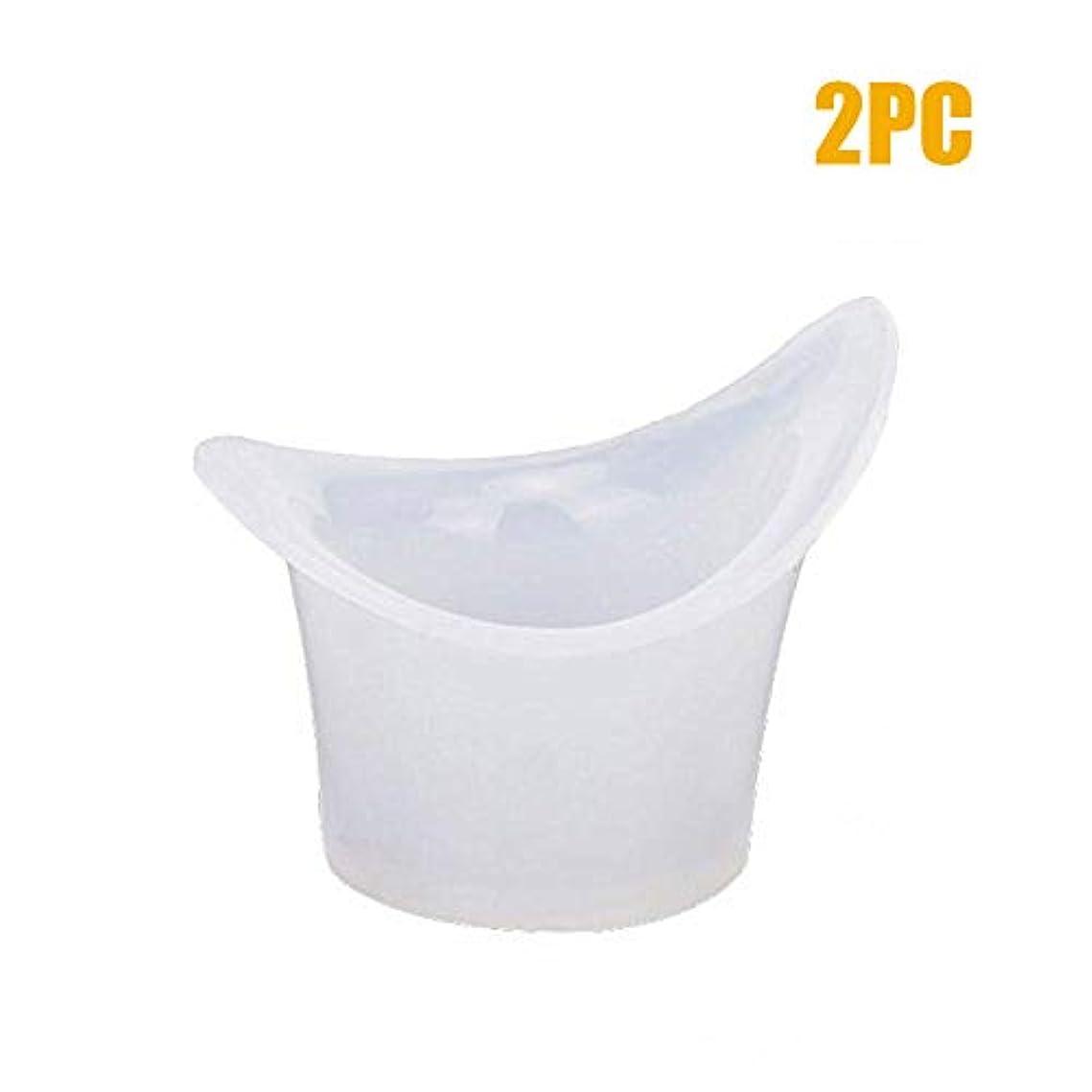 フォーマット傾く町目洗 アイカップ う クリーニングカップ シリコーン 製 洗眼 目盛り 目洗浄 2個セット Jinghong