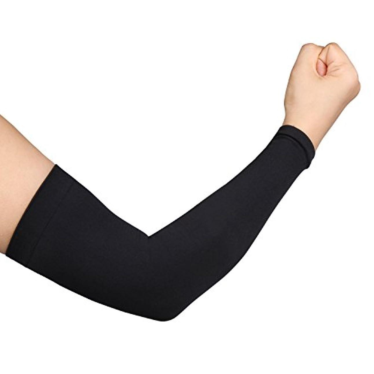 マート防腐剤自明アームカバー 腕カバー 無地 吸汗速乾 滑り止め UPF50+ UV対策 日焼け止め 紫外線対策 スポーツ 自転車 男女兼用 両腕4枚組AKIRAKA