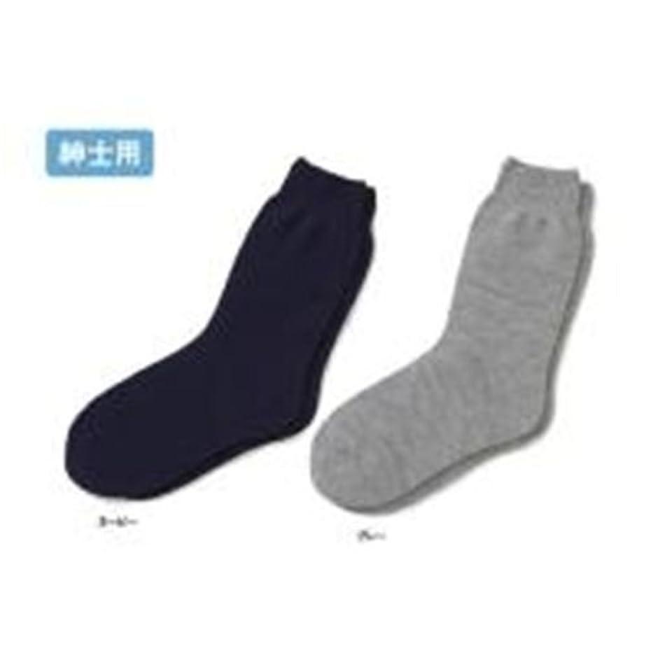 マエストロ免疫する貢献コベス 紳士超ゆったり靴下むくみ用 24~29cm×3足 5693 グレー