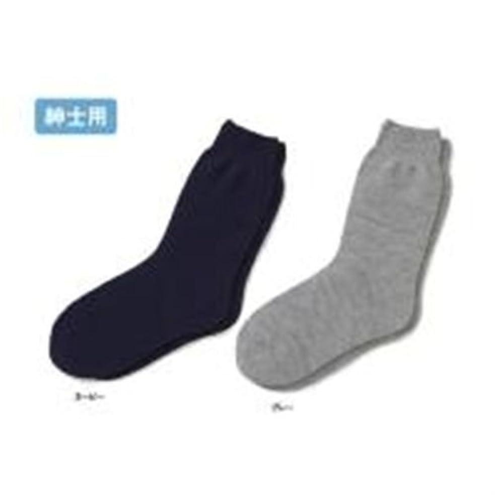 ふつうフロント熟すコベス 紳士超ゆったり靴下むくみ用 24~29cm×3足 5693 グレー