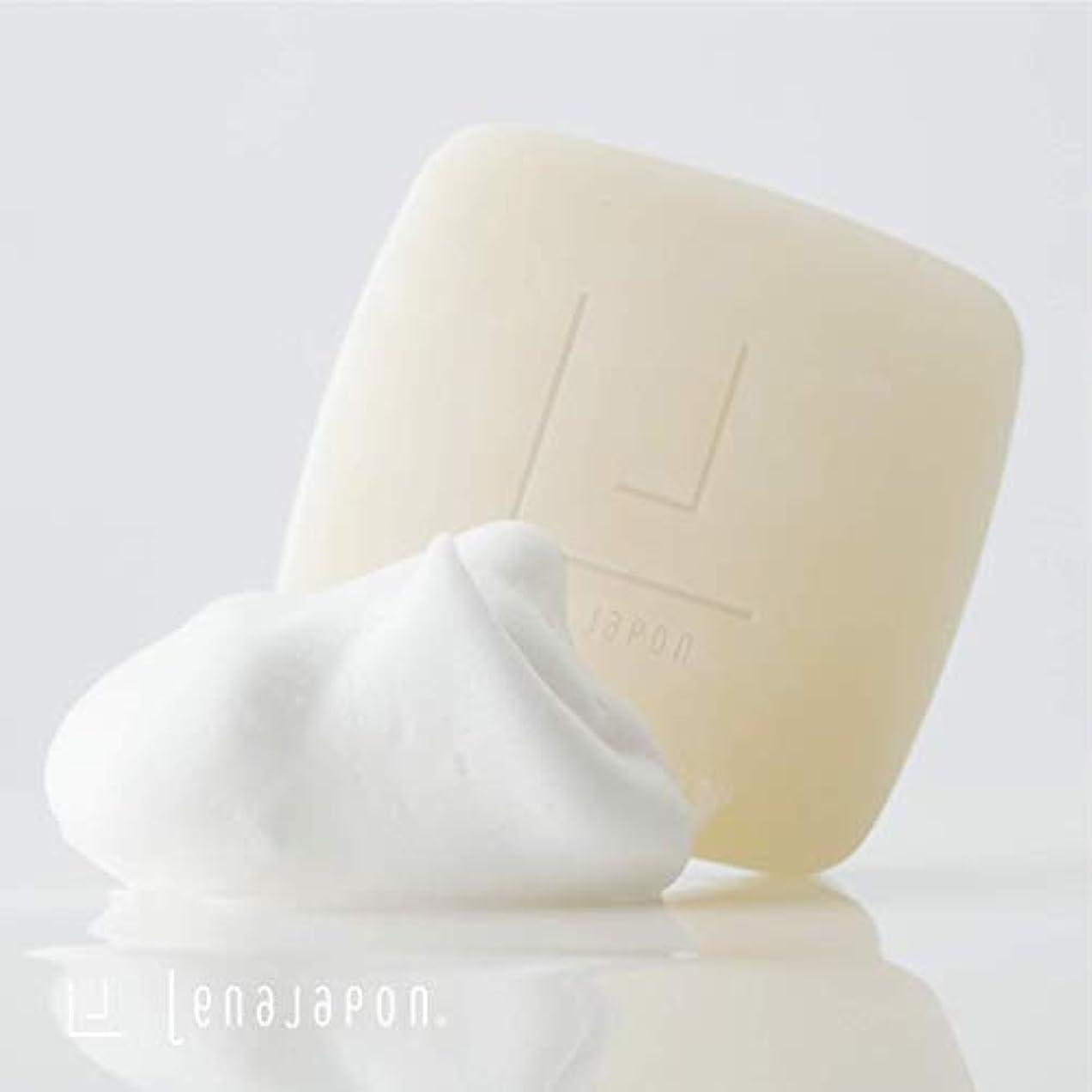 タンパク質十代広範囲にレナジャポン〈洗顔石鹸〉LJ モイストバー / LENAJAPON 〈rich foaming face soap〉 LJ MOIST BAR