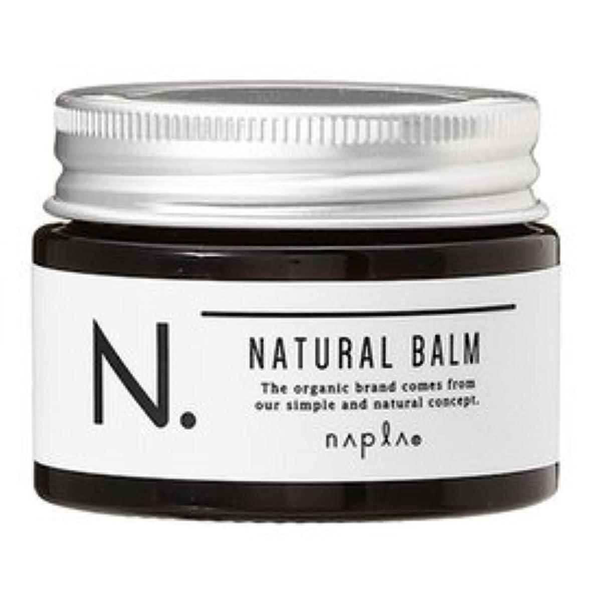 バイナリ探す植物学ナプラ N. ナチュラルバーム 45g【アウトレット品】