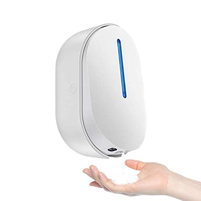 ウェイド夕方ピア壁掛け赤外線センサーエマルジョンディスペンサーキッチンバスルームブラケットハンドソープ充電式バッテリー泡洗浄携帯電話ローション (Color : Silver, Size : 18*12.2*8.5cm)