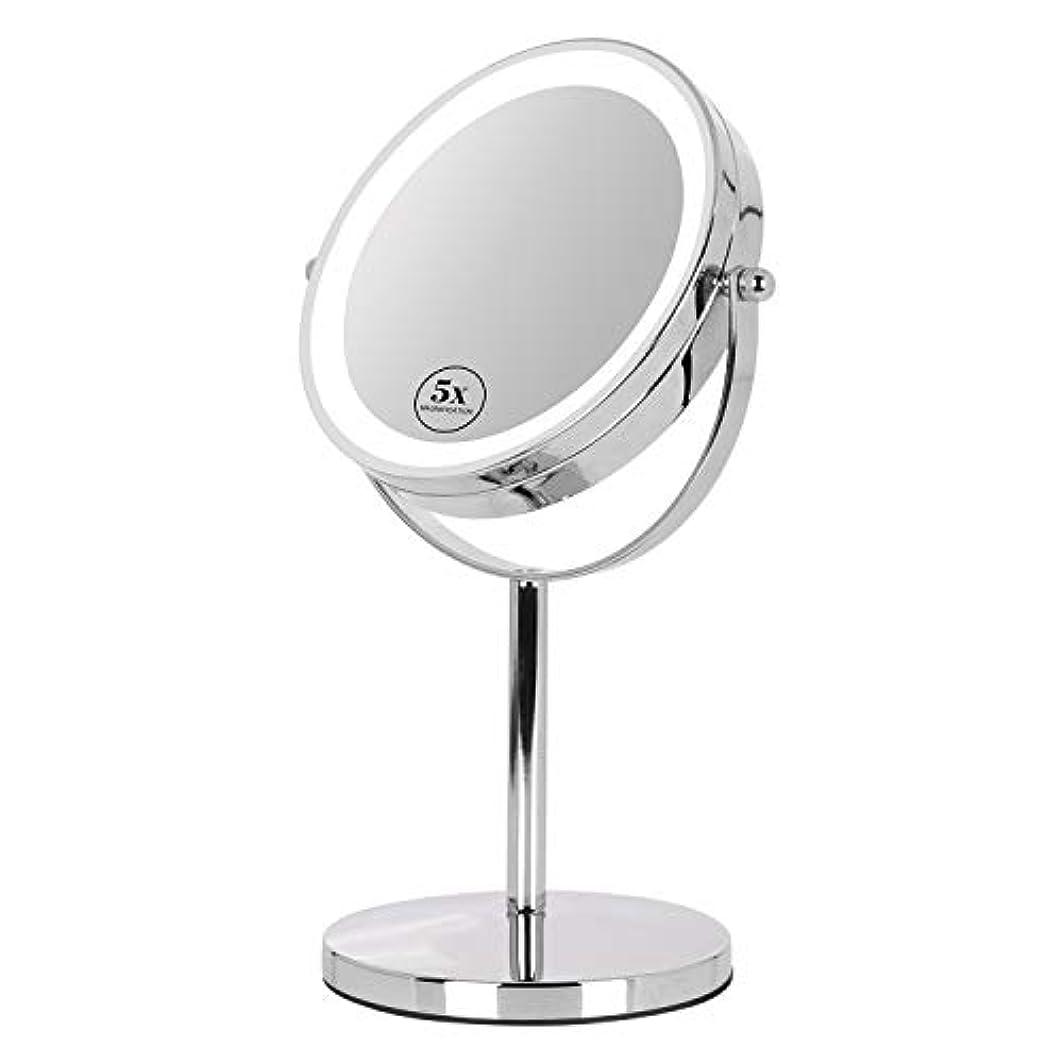 ストッキング征服する空の卓上ミラー 鏡 化粧鏡 LED付き 真実の両面鏡DX 5倍拡大鏡 360度回転 卓上鏡 鏡面Φ165mm