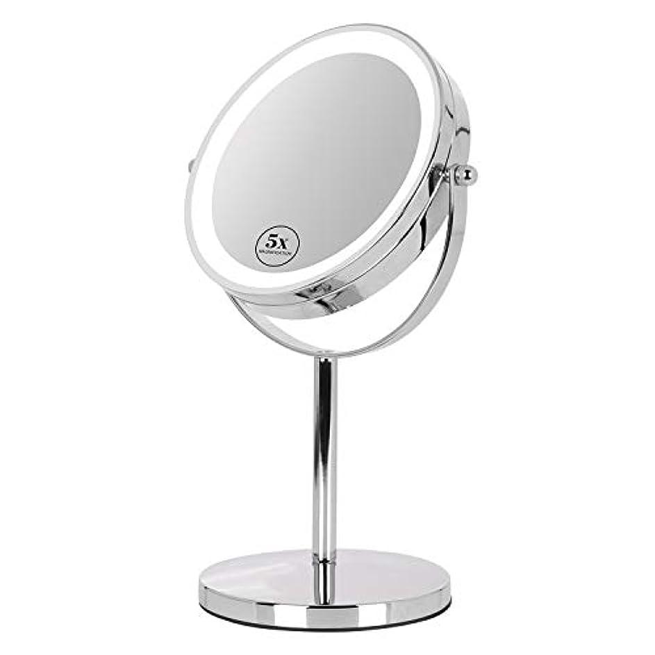 ブランクターミナル変更卓上ミラー 鏡 化粧鏡 LED付き 真実の両面鏡DX 5倍拡大鏡 360度回転 卓上鏡 鏡面Φ165mm