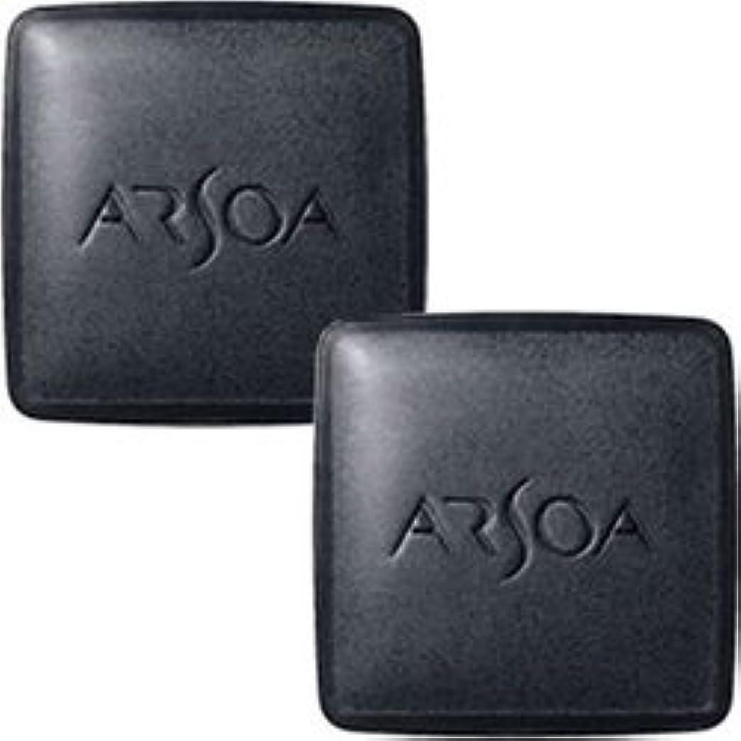 感嘆符性能唯物論アルソア(ARSOA) クイーンシルバー メイトサイズ(20g×2個入)[並行輸入品]