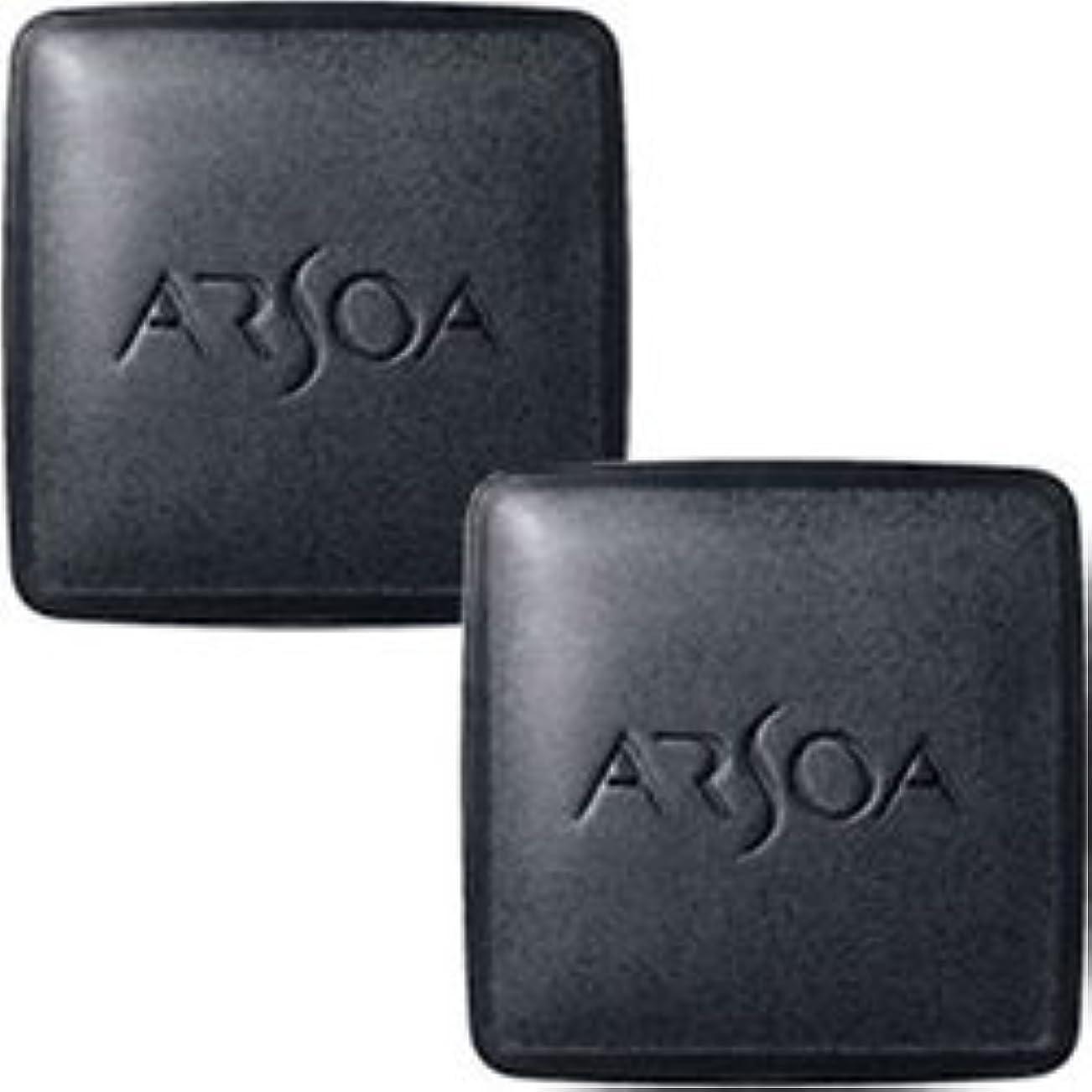 データム税金好意アルソア(ARSOA) クイーンシルバー メイトサイズ(20g×2個入)[並行輸入品]