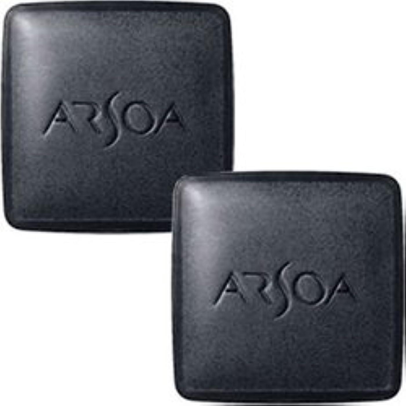 分割取り出す音声学アルソア(ARSOA) クイーンシルバー メイトサイズ(20g×2個入)[並行輸入品]