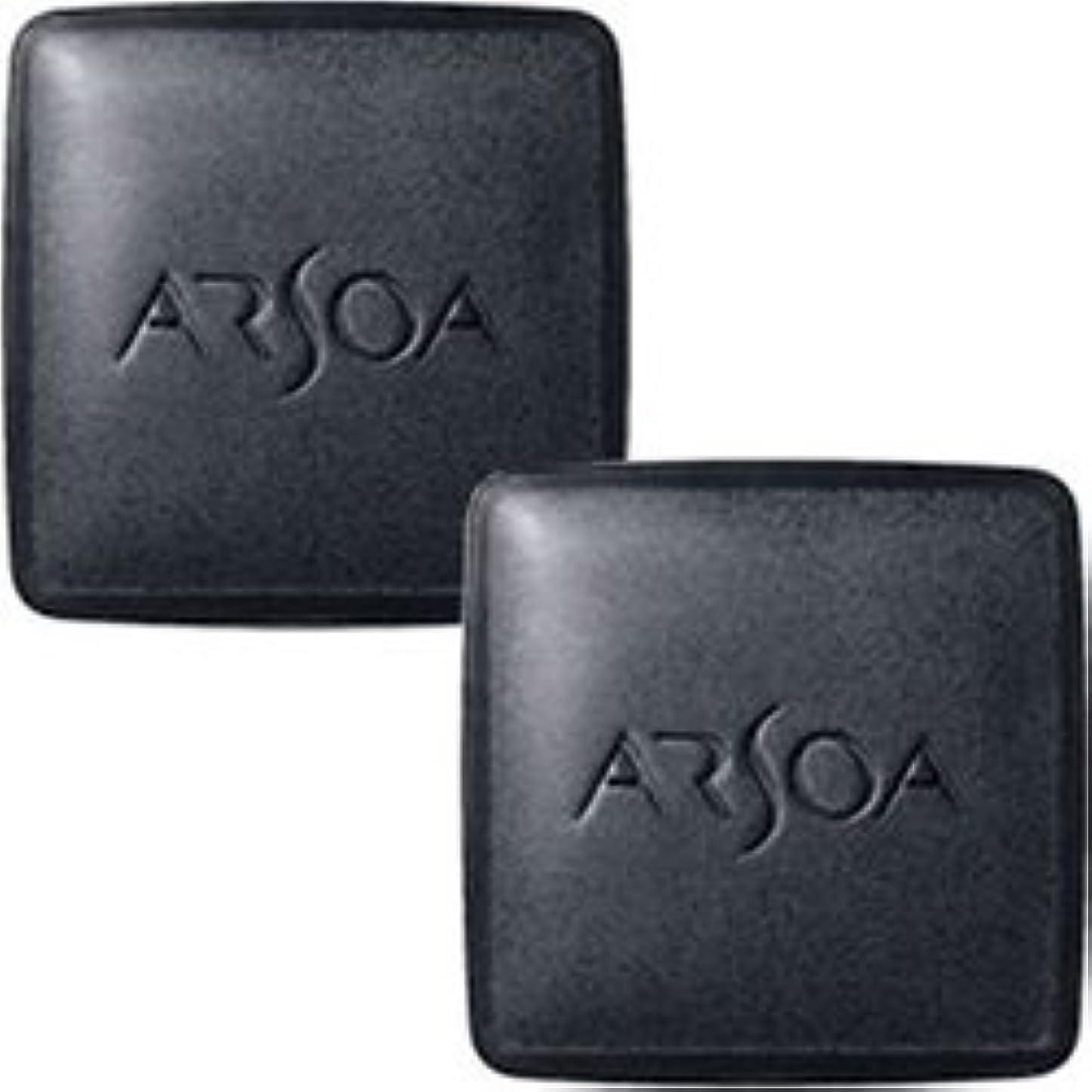 チャーミングクラウド変位アルソア(ARSOA) クイーンシルバー メイトサイズ(20g×2個入)[並行輸入品]