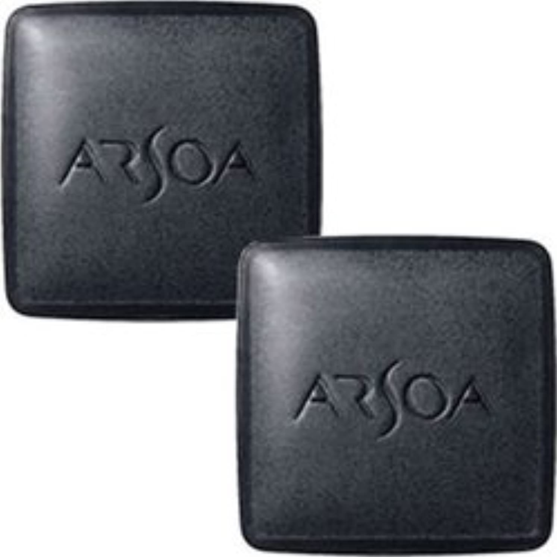 メッセージ掃く自然アルソア(ARSOA) クイーンシルバー メイトサイズ(20g×2個入)[並行輸入品]