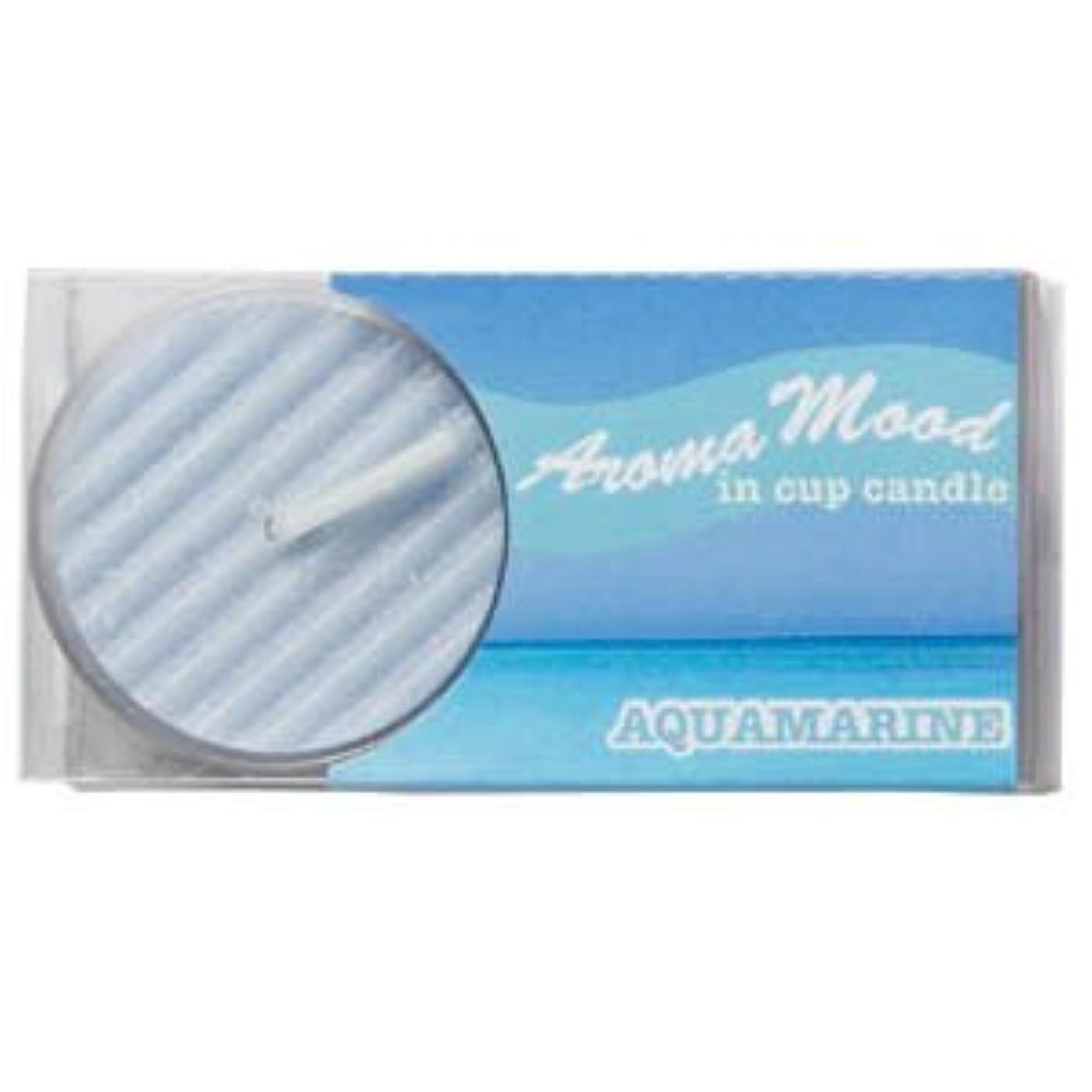 オンス調整可能適度なペガサスキャンドル アロマムード フレッシュ アクアマリン