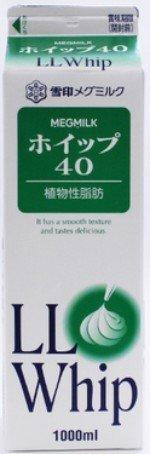 ホイップ40 1000ml 【冷蔵】/メグミルク(1パック)