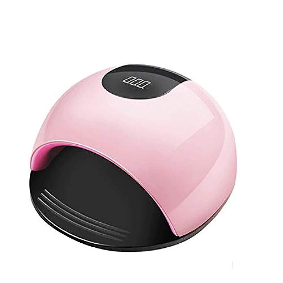 レール主婦スポーツの試合を担当している人ZXCVB LED UVネイルランプネイル乾燥機で4タイマ、センサ、LCDディスプレイポータブルネイル硬化ランプライト用ゲルポーランド爪爪ゲルベースポリッシュ(72W) (Color : Pink)