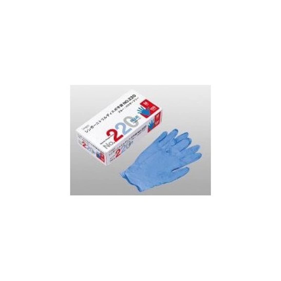 レタッチバウンドガラガラシンガーニトリルディスポ手袋 No.220 ブルー パウダーフリー(100枚) M( 画像はイメージ画像です お届けの商品はMのみとなります)