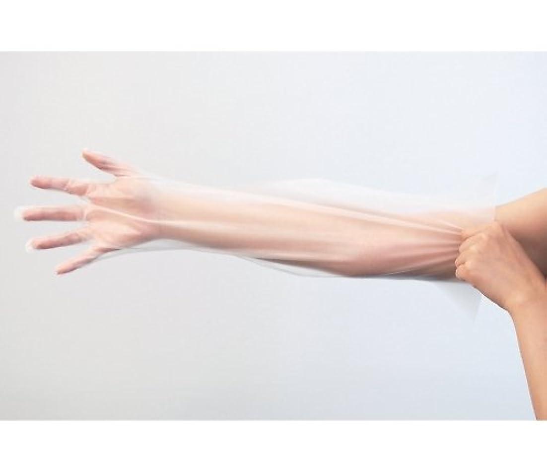 診断する装置収容する竹虎8-6794-02ピレンワイプロング(ポリエチレン手袋)M