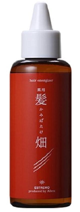 散る抽出蓄積する髪畑エッセンス 医薬部外品(薬用育毛剤) 80ml