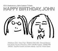 John Lennon 65th Ann. Tribute by Tribute to John Lennon (2005-09-30)