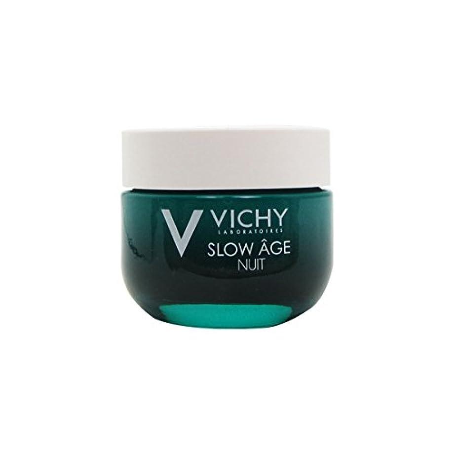 凶暴な系統的鼓舞するVichy Slow Age Night Cream And Fresh Mask 50ml [並行輸入品]