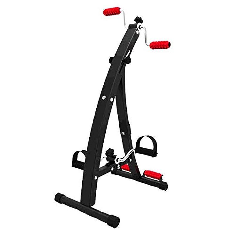 グロー結果ケイ素ペダルエクササイザー、医療リハビリテーション体操上肢および下肢のトレーニング機器、筋萎縮リハビリテーション訓練を防ぐ,A