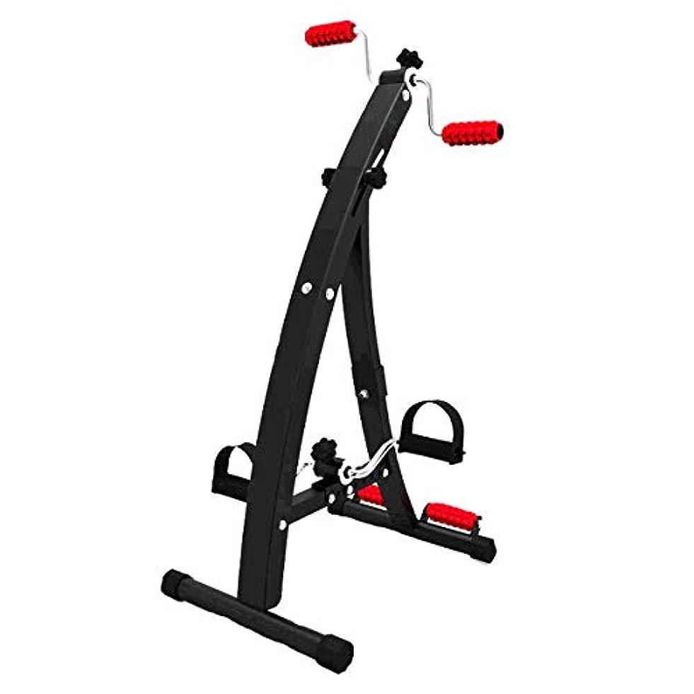 黒寄り添う測る折り畳み式の腕と脚のペダルエクササイザー、医療リハビリテーション体操上肢および下肢のトレーニング機器、筋萎縮リハビリテーション訓練を防ぐ,A
