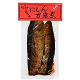 山本 にしん甘露煮 / 2本入 惣菜 調味加工品
