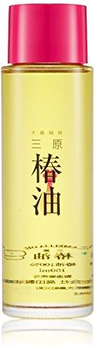 【伊豆大島のヤブ椿100%】大島純粋三原椿油 150mL