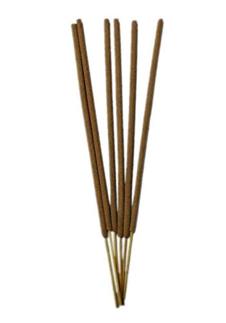 言い直す母音発行AMUL Agarbatti Yellow Incense Sticks (1 Kg. Pack)