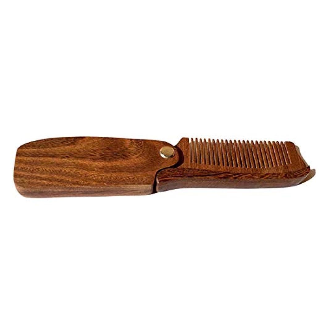 取得成功したにポケットサイズ折りたたみ木製くし男性の髪、ひげと口ひげのスタイリングくし耐久性のある帯電防止サンダルウッドの櫛毎日のグルーミング Peisui (色 : Wood color)