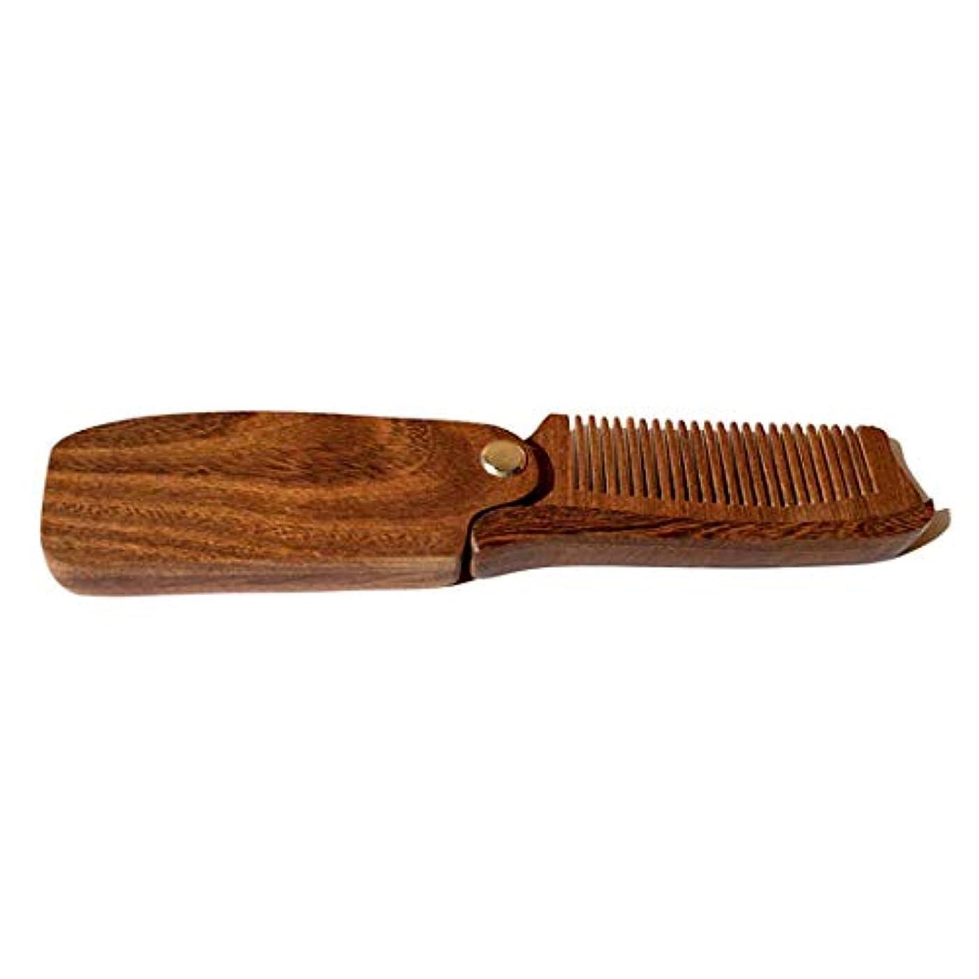 夜エゴイズムブレスキャリーケース付き折りたたみ木製くし男性の髪、ひげと口ひげのスタイリングくし - ポケットサイズ、耐久性、帯電防止白檀のくし モデリングツール (色 : Wood color)