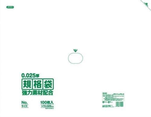 規格袋 KSシリーズ(100枚セット) (透明) KS-11