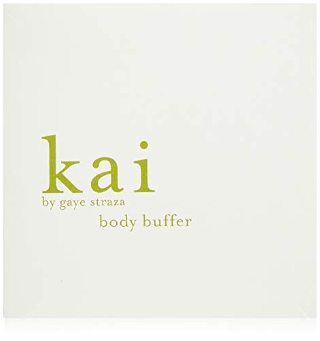クローゼットリング学習者kai fragrance(カイ フレグランス) ボディバッファ 78×2g