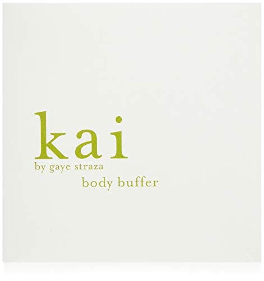 けん引汚染された自己kai fragrance(カイ フレグランス) ボディバッファ 78×2g