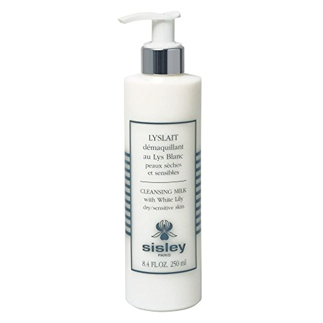 [Sisley] シスレーは、メイクアップLyslait白ユリ、250ミリリットルでミルクを取り除きます - Sisley Lyslait Make-Up Removing Milk With White Lily, 250ml...
