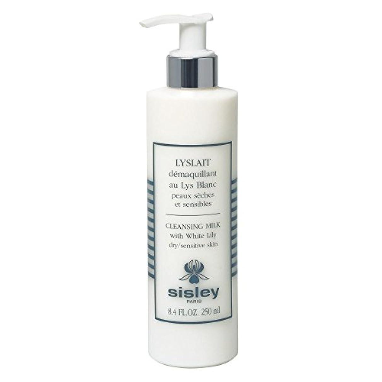海軍スナッチ岩[Sisley] シスレーは、メイクアップLyslait白ユリ、250ミリリットルでミルクを取り除きます - Sisley Lyslait Make-Up Removing Milk With White Lily, 250ml...