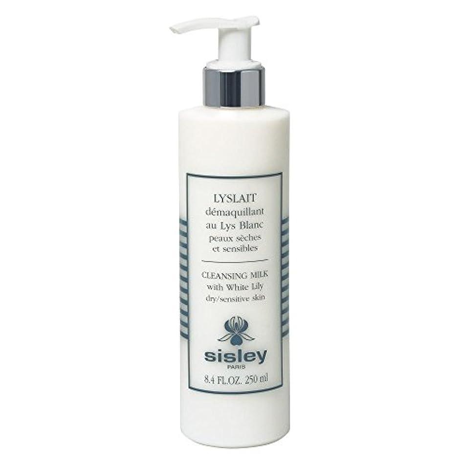 ポンプどれか文化[Sisley] シスレーは、メイクアップLyslait白ユリ、250ミリリットルでミルクを取り除きます - Sisley Lyslait Make-Up Removing Milk With White Lily, 250ml...