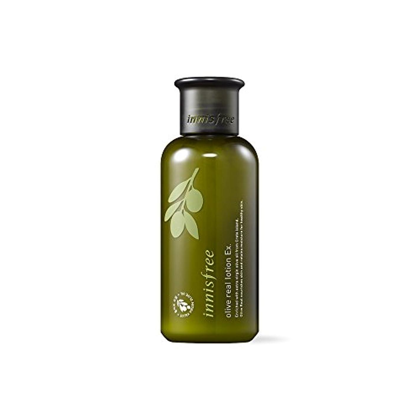 ブロッサム重要種イニスフリー日本公式(innisfree)オリーブリアル ローション[乳液]160ml