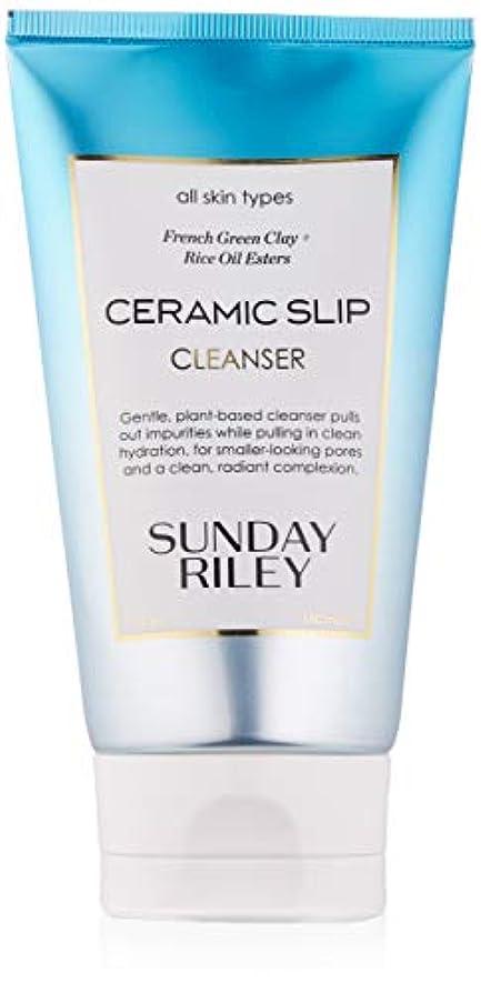 居住者ロッカー影SUNDAY RILEY Ceramic Slip Cleanser 150ml セラミッククレイクレンザー