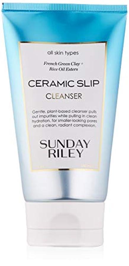 線直感言い直すSUNDAY RILEY Ceramic Slip Cleanser 150ml セラミッククレイクレンザー