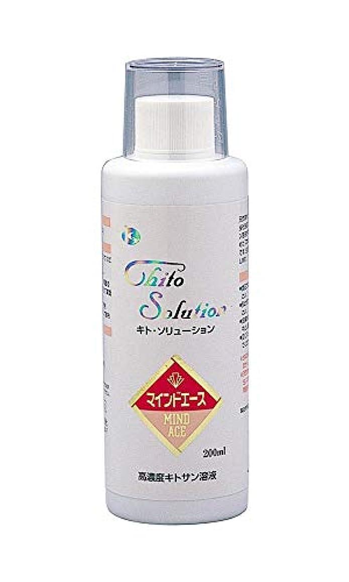高齢者マイルド間に合わせキト・ソリューション 200ml (キトサン入浴剤)