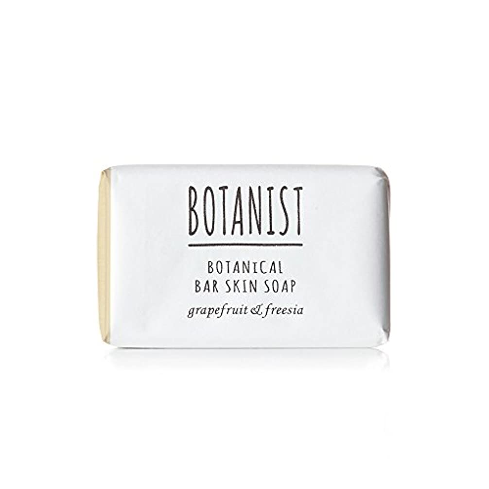 酸度出発する積極的にBOTANIST ボタニスト ボタニカル バースキンソープ 100g グレープフルーツ&フリージア