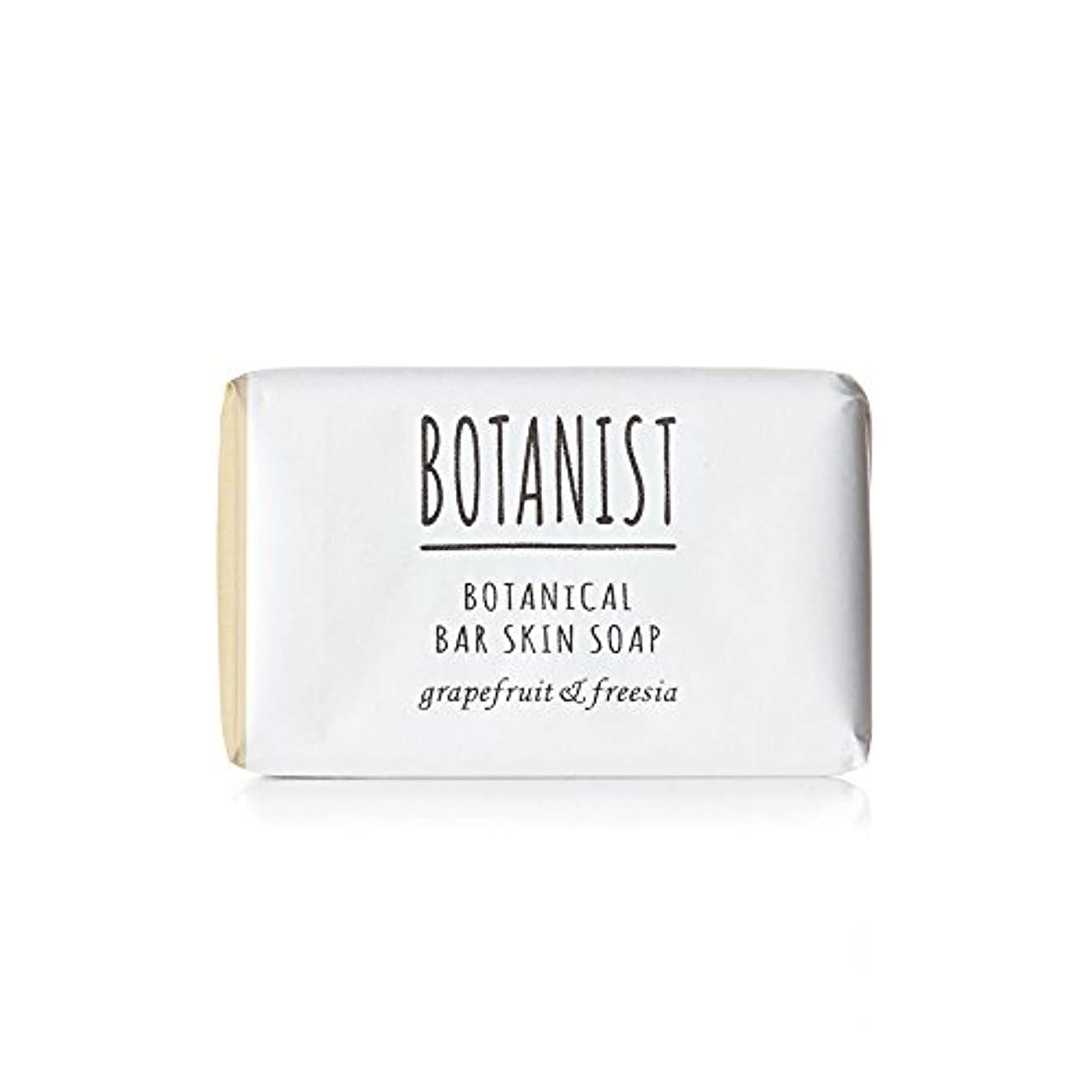 誕生不器用組み込むBOTANIST ボタニスト ボタニカル バースキンソープ 100g グレープフルーツ&フリージア