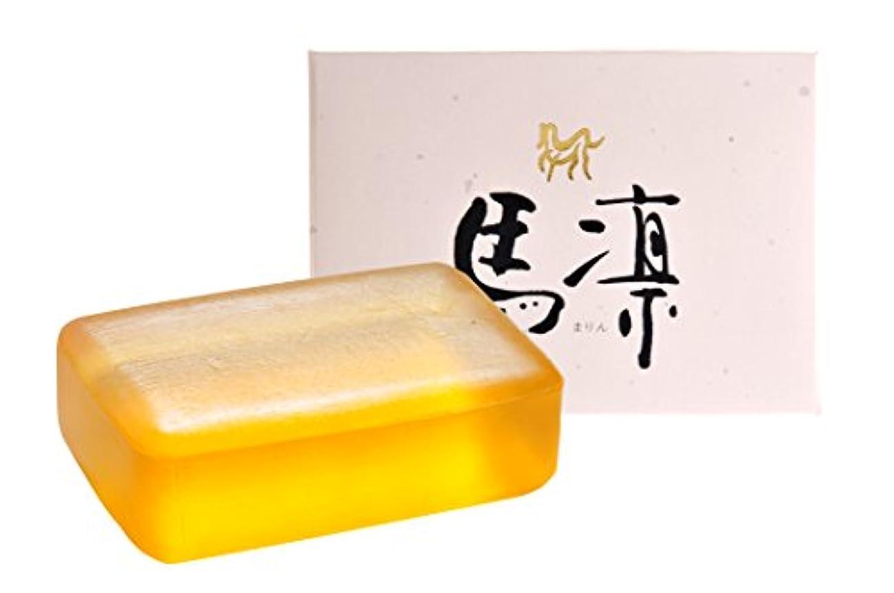 ストライプポーズ混乱したホウリン 馬凛(まりん) 洗顔石鹸 120g