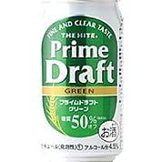 ハイト プライムドラフト グリーン 350ml×24缶