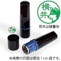 【動物認印】犬ミトメ56・柴犬・黒柴横顔 ホルダー:黒/カラーインク: 緑