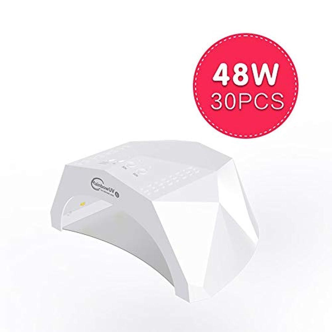 けん引食物出口BFACCIA ネイルドライヤーUV LEDライト48W ダイヤモンド赤外線検知 ジェルネイル用 三段階タイマー付き通気性速乾自動センサー搭載