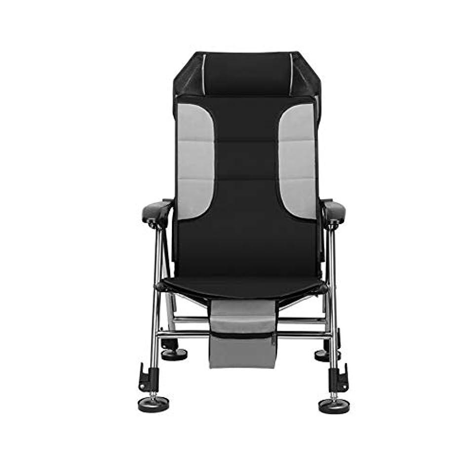 横アジア軍隊アウトドアチェア 釣り椅子、多機能軽量アルミ大人屋外折りたたみ椅子 - 50 x 46 x 96 cm