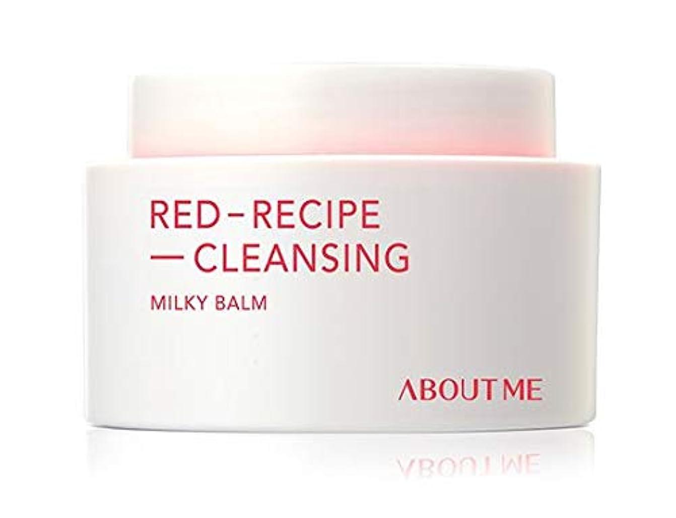 封建絶対のきらめき[ABOUT ME] RED RECIPE CLEANSING MILKY BALM 90ml / [アバウトミー] レッド レシピ クレンジング ミルキー バーム 90ml [並行輸入品]