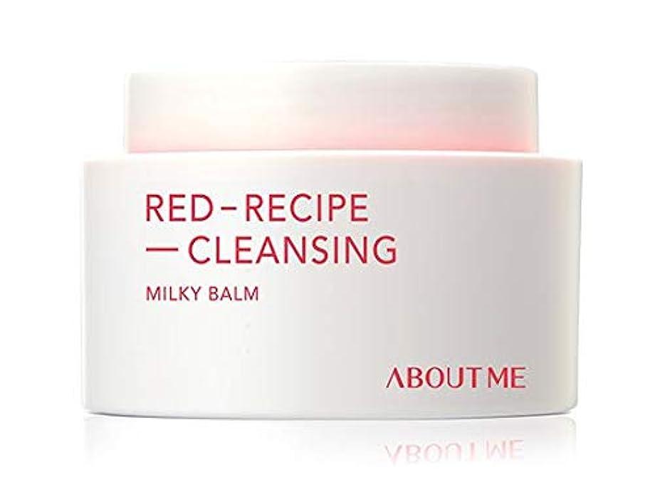強制的差別チキン[ABOUT ME] RED RECIPE CLEANSING MILKY BALM 90ml / [アバウトミー] レッド レシピ クレンジング ミルキー バーム 90ml [並行輸入品]