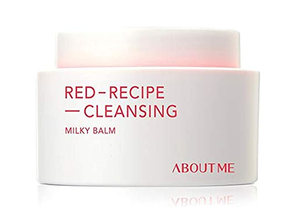 [ABOUT ME] RED RECIPE CLEANSING MILKY BALM 90ml / [アバウトミー] レッド レシピ クレンジング ミルキー バーム 90ml [並行輸入品]