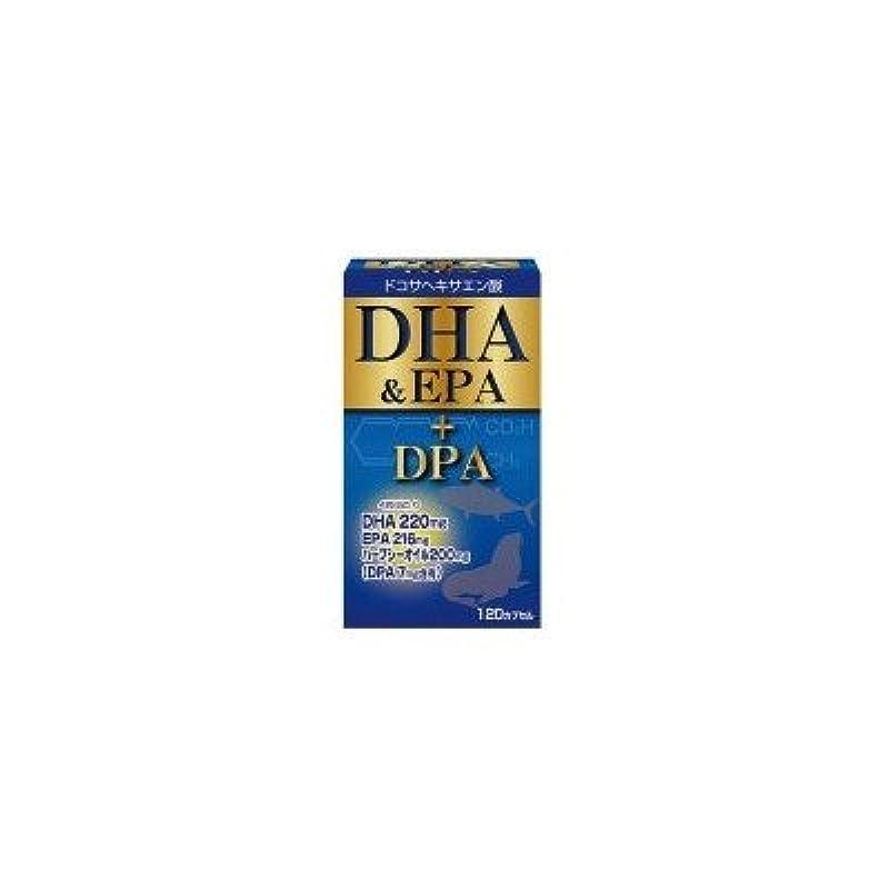 気分乞食ボウリングユーワ DHA&EPA+DPA 120カプセル (品番:3091)